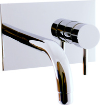 Built-in basin mixer SEINA
